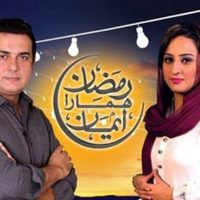 Aftari TV Program