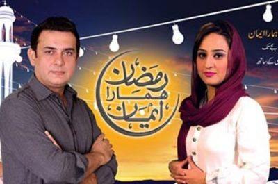 Aftari TV Program