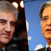 Aitzaz Ahsan and Mehmood Qureshi