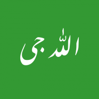 Allah G