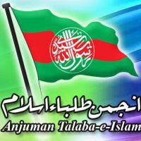 Anjuman Talba Islam Pakistan