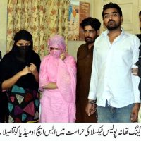 Arrested Suspects PS Taxila