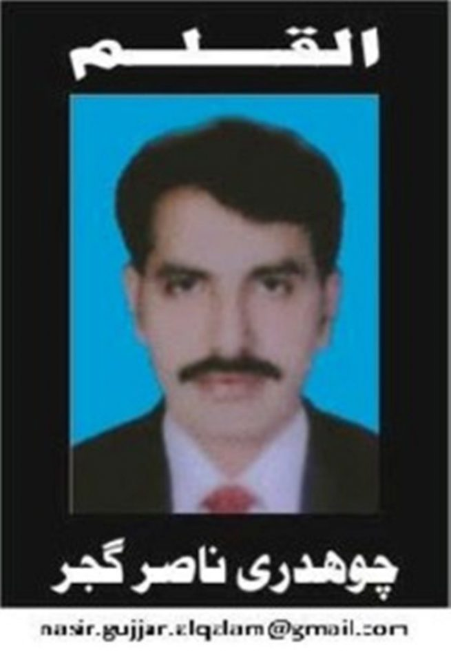 Choudhary Nasir Gujjar