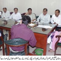 DCO Amara Khan-Meeting
