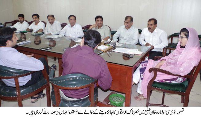 DCO Amara Khan-Meeting
