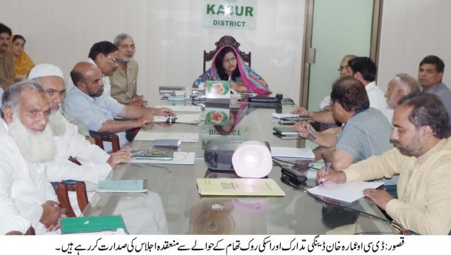 DCO Amara Khan,Meeting