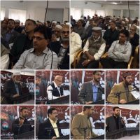 Denmark Second Annual Barsi of Model Town Martyrs