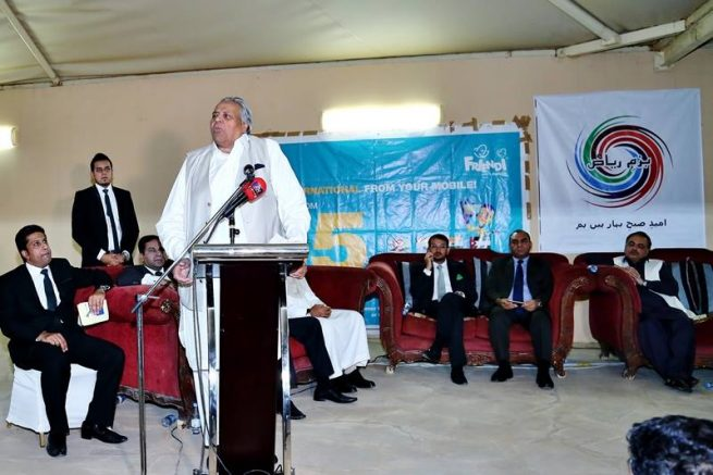 Ex. Federal Minister Ch. Shahbaz Hussain addressing the audience