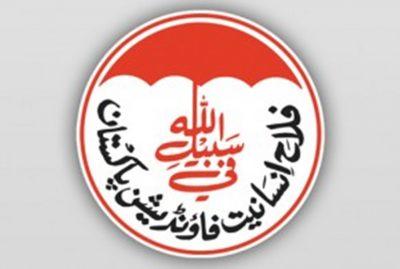 Falah Welfare Foundation