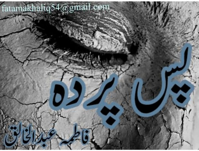Fatima Abdul Khaliq