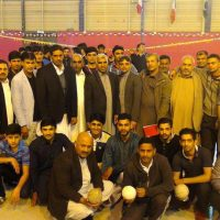 France Pak Association volley ball