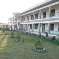 Govt Degree College