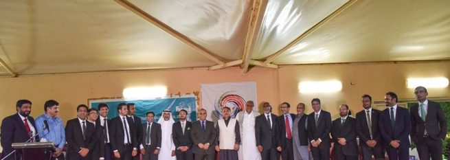 Group Photo of Bazm Members with the Ambassador Manzoor ul Haq, Ch. Shahbaz Hussain and others