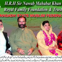 H.H Mahabat Khan Trust PC