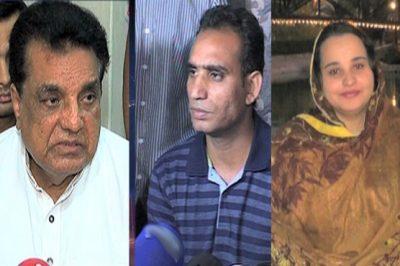 Halima Murder Case