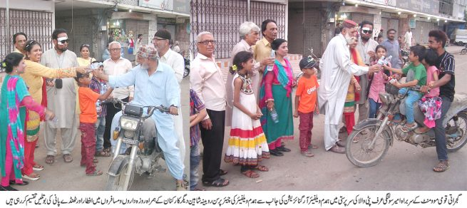 Hamdam Iftaar Distribution