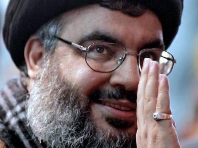 Hezbollah,