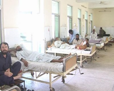 Hospital-Dera Ghazi Khan