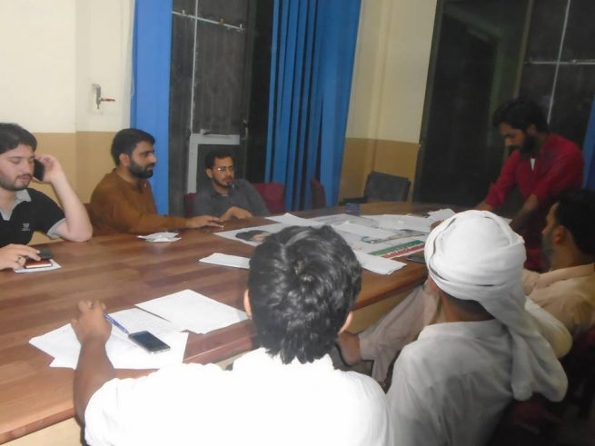 ISO Lahore Meeting
