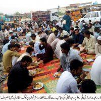 Iftar Taxila