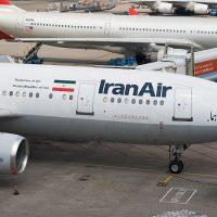 Iran Plane