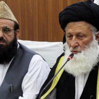 Islamic Ideology Council
