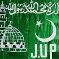 Jamiat Ulema Pakistan