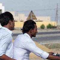 Karach Motorcycle Ban