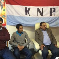 Kashmir National Party Conference