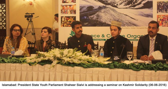 Kashmir Solidarity Conference