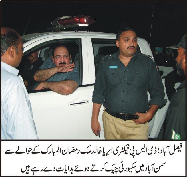 Khalid Malik Security Check