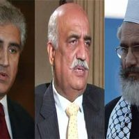 Khursheed, Qureshi and Siraj ul Haq