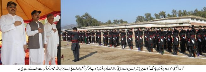 Levies Passing Out Parade