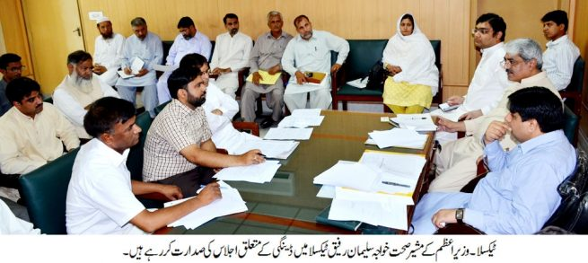MEETING ON DANGI TMO OFFICE TAXILA