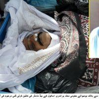 Marhoom Ustad Saif Ali