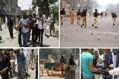Model Town Lahore Tragedy