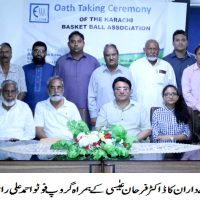 Oath Ceremony Karachi Basket Ball Association