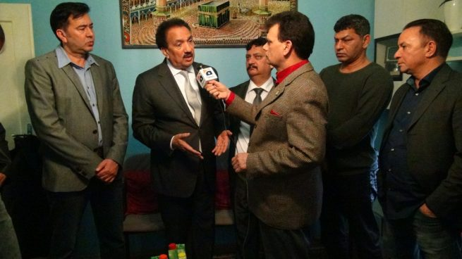 PCC Austria Independence Day Festival Rehman Malik Meeting