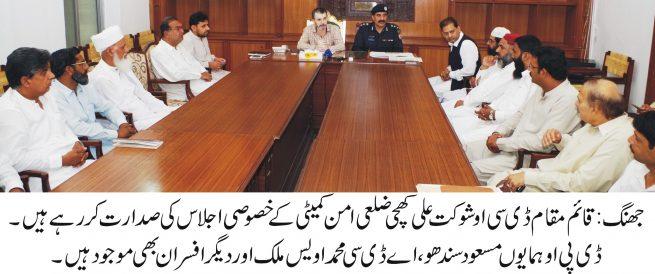 Peace Committee Meeting