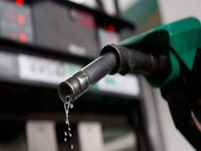 Petrol,