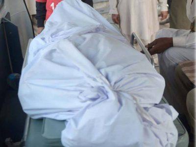 Quetta,