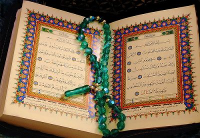Qur'an Majeed