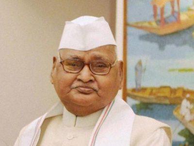 Ram Naresh Yadav