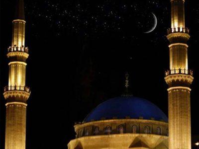 Ramadan Moon,