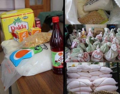 Ramzan Package