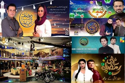 Ramzan Shows