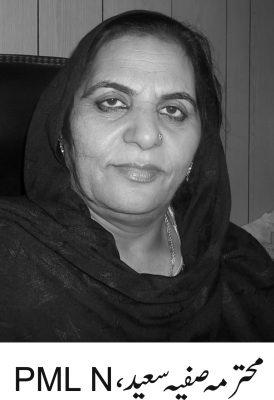 Safia Saed PML N