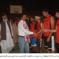 SSB Cup Basket Ball Tournament