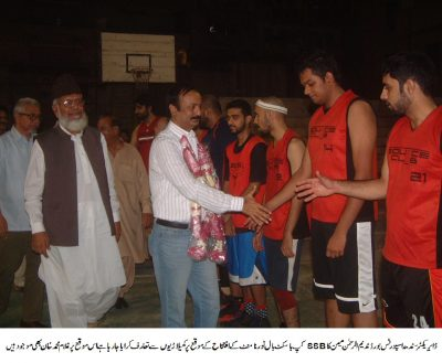 SSB Cup Basket Ball Tournament