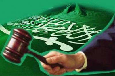 Saudi Court